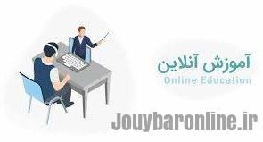 توصیه های روانشناسی به والدین برای ایام آموزش آنلاین دانش آموزان