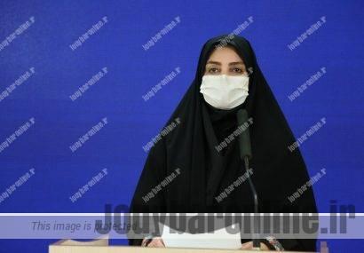 سخنگوی وزارت بهداشت اعلام کرد؛ شناسایی ۷۹۷۵ بیمار جدید کرونایی/ ۸۱ نفر دیگر فوت شدند