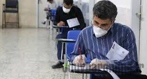 سخنگوی سازمان سنجش: ۵۲ داوطلب کنکور دکتری ۱۴۰۰ مبتلا به کرونا هستند