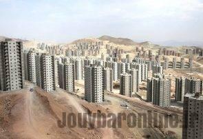 شورای عالی شهرسازی تصویب کرد؛ یک شهر جدید دیگر در حاشیه شرق تهران ساخته میشود