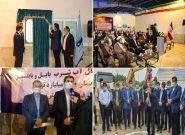 در چهاردهمین هفته پویش هرهفته الف- ب ایران صورت گرفت :  افتتاح تصفیه خانه آب آشامیدنی و خط انتقال آبرسانی به شهرهای بابل و بابلسر با حضور ویدئو کنفرانسی رئیس جمهور