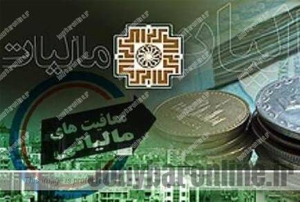 ۳۱ مرداد؛ آخرین مهلت ارائه اظهارنامه مالیاتی