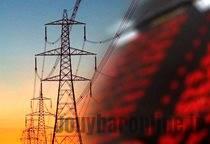 میزان معاملات اوراق گواهی ظرفیت اعلام شد؛ معرفی ۲۵۷ مشترک دریافت گواهی ظرفیت به بورس انرژی