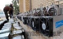 کشف ۴۲۸ دستگاه رمز ارز غیرمجاز در خوزستان
