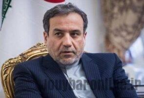 عراقچی دبیر شورای راهبردی روابط خارجی شد