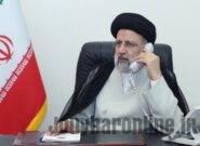 در تماس های تلفنی جداگانه با استاندار خوزستان و فرماندار اندیکا؛ رئیس جمهور وضعیت رسیدگی به زلزله زدگان اندیکا را پیگیری کرد
